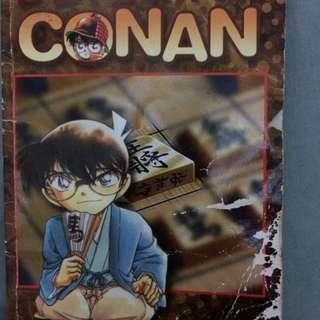 Conan vol 80