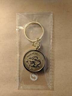HSBC 2012 龍年鎖匙扣