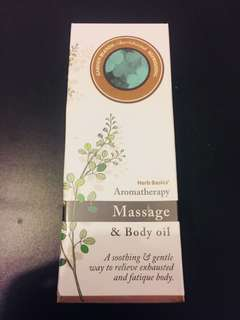 Herb Basics 50ml Aromatherapy Message & Body Oil 按摩油