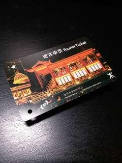 早期 MTR 遊客車票 - 燈飾節