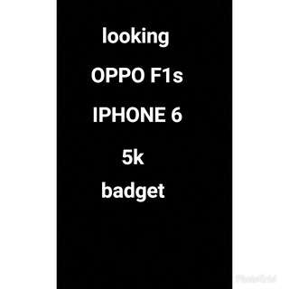 Looking for cellphone sure buyer