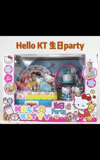 Hello Kitty Cake with Light (Preorder) Free Delivery