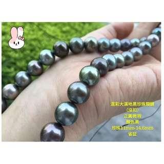 混彩大溪地黑珍珠頸鏈(沒扣)