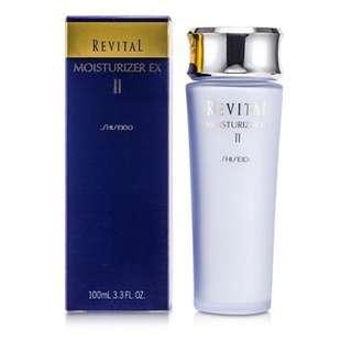 Shiseido Revital Moisturizer EX II