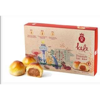 新加坡名牌Kele菠蘿酥/ 咖央菠蘿酥(一盒12件, 淨重420克)