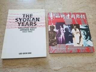 Book Singapore History