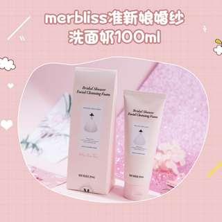🌟 韓國 Merbliss 婚紗 珍珠 亮白 溫和 補水 保濕 潔面乳 洗面奶 Facial cleansing foam 100ml 🌟