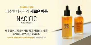 Renew Natural Pacific Serum ON HAND