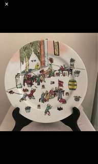 A Fine Porcelain children Plate