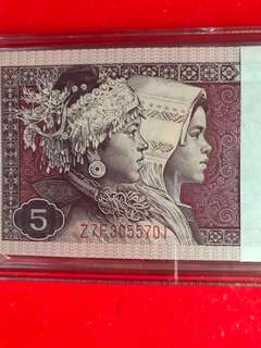 第四套人民幣80年5角100連號:Z7F355701-800