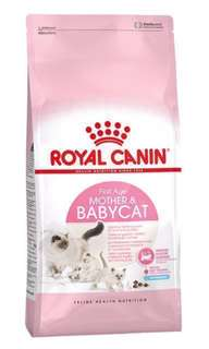 Royal Canin 4kg Mother and Baby Cat