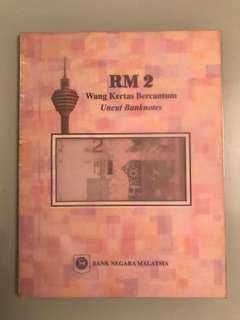 Uncut banknotes RM2