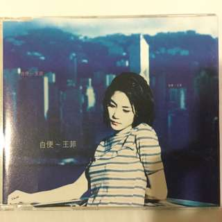 Faye Wong 1997EP