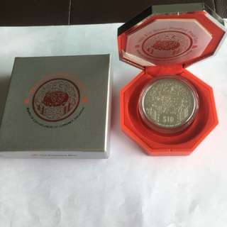 1995 Year of Boar $10 Silver Piedfort Proof Coin