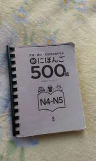 JAPANESE LANGUAGE N5-N4 REVIEWER