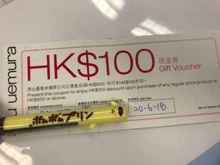 包郵shu uemura $100 less