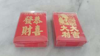 Red Packets x 2 packs