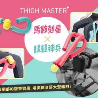 🚚 腿縫神器 健身器材