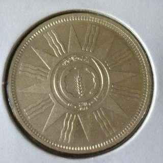 1959 Iraq 100 Fils