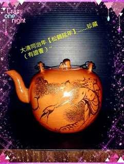 大清'同治年'珊瑚紅描金茶壺