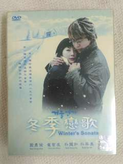 Korea drama DVD winter sonata complete series