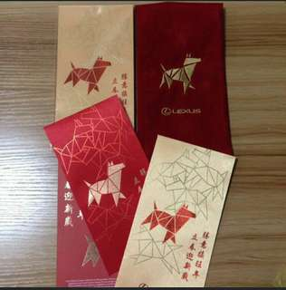 Lexus 2018 Red Packet Angbao