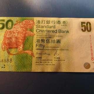 2016年。。50元。。BY748888。。AU。。渣打银行