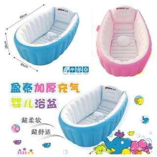 Baby and kid Bath Tub inflatable