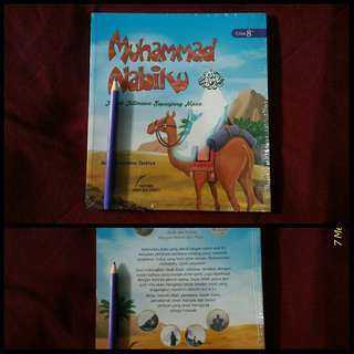 Buku anak Muhammad nabiku kisah istimewa sepanjang masa