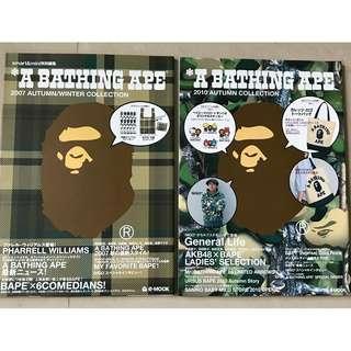 A Bathing Ape 日版雜誌兩本 (包郵)