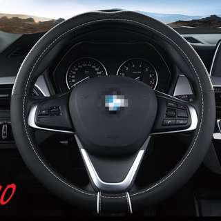 Smooth Grip Bicast Leather Steering Wheel Cover!