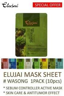 Elujai Mask Sheets, 10pcs per pack