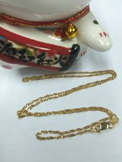 916 Gold Twisted Necklace