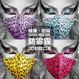 Disposable Bacterial Filter Mouth Mask (50pcs Set)
