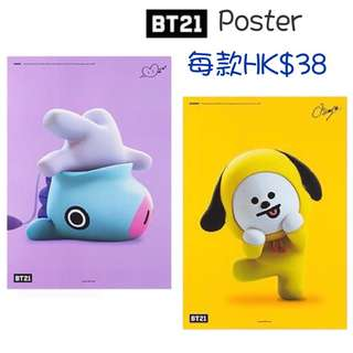 [韓國現貨]BT21 Poster