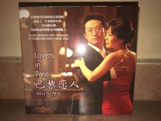 Lovers in Paris drama