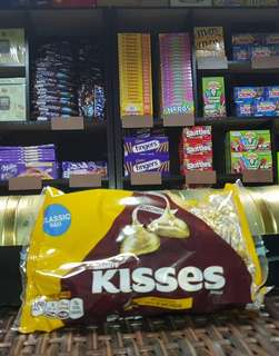 Kisses Almonds 311g