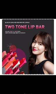 Laneige two tone lip bar no 12 maxi red