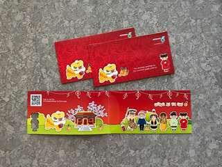3pcs Petronas 2013 red packet / ang pow pao