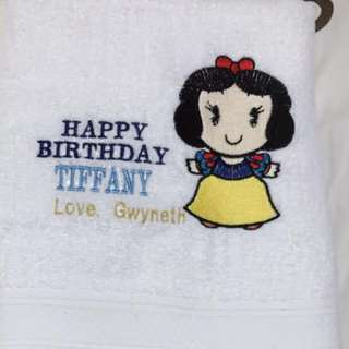 Customised Towel (Happy Birthday)