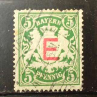 "[lapyip1230] 德意志帝國-巴伐利亞大公國 1885年 浮雕國徽 ""E"" 字皇家鐡路局 VFU"