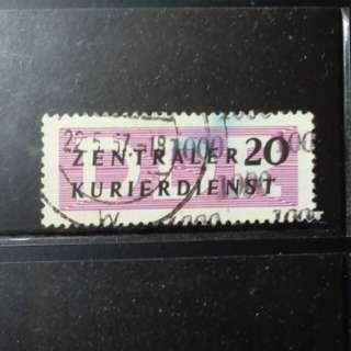 [lapyip1230] 前東德 1957年 掛號信件專用郵票 VFU