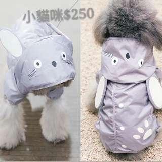 🚚 寵物雨衣L
