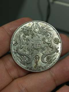 China Coin CC70