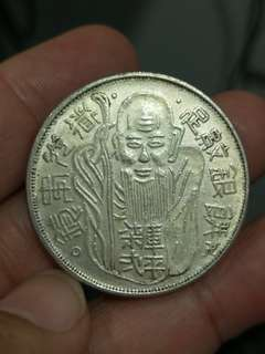 China coin CC71