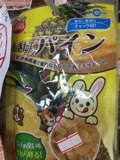Pets' Gantry-New stocks of Marukan Treats!
