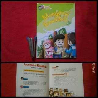Buku anak Seri Hadis Qudsi Anak Muslim Mengenal Rasulullah