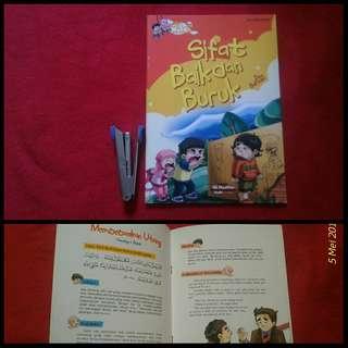 Buku anak Seri Hadis Qudsi Anak Muslim Sifak Baik dan Buruk