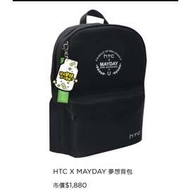 🚚 HTC X MAYDAY 夢想背包