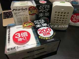 日本VAPE驅蚊器✨✨